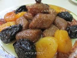 que veut dire reserver en cuisine chbih essofra pour ramadan cuisine algérienne cuisine de zika