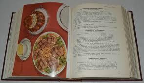 curnonsky cuisine et vins de images for 786273 curnonsky cuisine et vins de auctionet