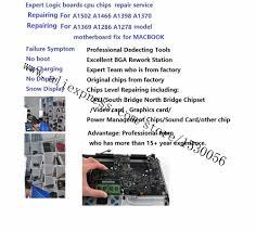 aliexpress com buy motherboard fix for macbook air pro fix