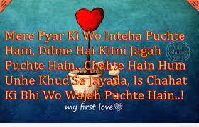 Sad Love Life Quotes by Sad Love Photo Pakistani Hindi Quotes And Sayings