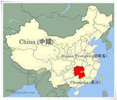 Kunming China Map by Changsha China China Pinterest Changsha And Asia