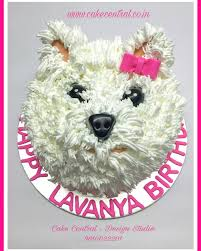 puppy dog cake a cute fresh cream cake for a dog pet lover by