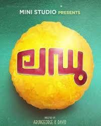 january 2018 malayalam movies release date schedule u0026 calendar