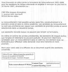 college essay the college solution request letter of employment