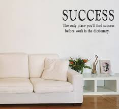 vinyl wall art inspirational quotes and saying home decor decal success work vinyl wall quote sticker saying decor vinyl