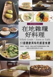 cuisine cor馥nne recette 摩漾pp