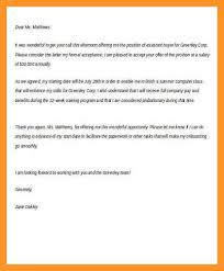 new acceptance thank you letter bio letter format