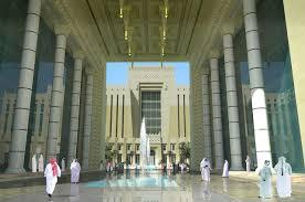 Qatar Ministry Of Interior Traffic Department Ministry Of Interior Aeb