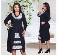 best plus size women office clothes to buy buy new plus size