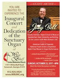 organ inauguration concert