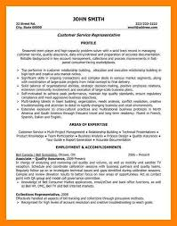 Customer Service Representative Resume Entry Level How To Write A Cover Letter For Customer Service Representative