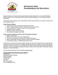 light duty driver job in oman and company driver job description