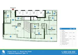 floor plans of amaya tower apartment shams abu dhabi