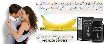 free classifieds to broadcast ads in islamabad page 51 postfree pk
