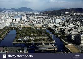 aerial hiroshima castle and city japan stock photo royalty free