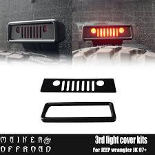 jeep wrangler brake light cover maiker black third rear brake light cover with outer frame for jeep