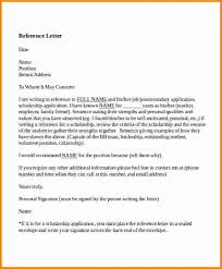 Resume For Scholarship Application Example by Reference Letter For Student Scholarship