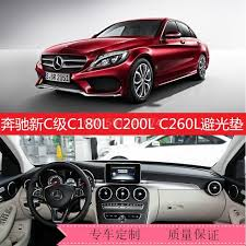 buy mercedes accessories aliexpress com buy dashmats car styling accessories dashboard
