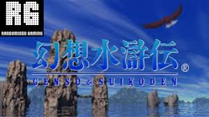 Suikoden World Map by Genso Suikoden 幻想水滸伝 Sega Saturn Intro And First Hour