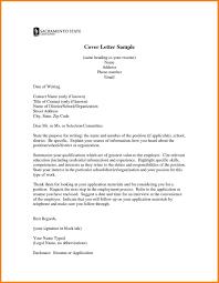 application letter doctor best ideas of code clerk cover letter about cover letter sample
