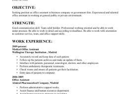 Building A Good Resume Delight Current Resume Building Tags Resume Maker App Resume
