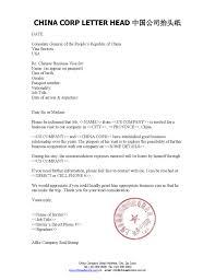 sample invitation letter for us visitor visa ideas sample