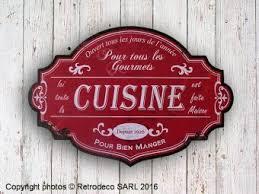 panneau cuisine panneau décoratif cuisine déco brocante antic line seb15049