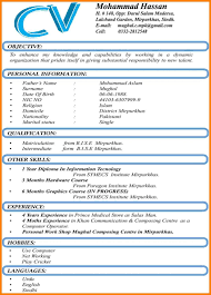 Professional Resume Format For Fresher by 100 Mba Fresher Resume Format Research Proposal On Quality