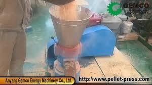 home use flat die pellet mills making biomass wood pellets youtube