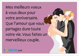 carte virtuelle anniversaire de mariage anniversaire de mariage carte virtuelle