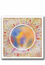 the sun rays ketubah design ketubah by oren