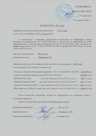Quality Certification Letter commercial offers of ukrainian enterprises embassy of ukraine in