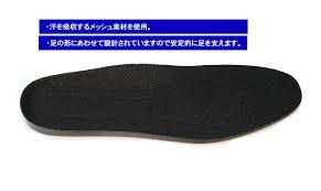 ugg boots sale secret gloria rakuten global market 1 cm and secret in soul alone get