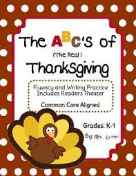fluency thanksgiving activities festival collections