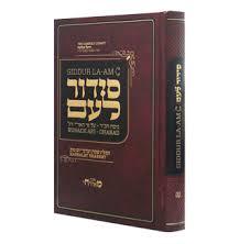 chabad books judaica enterprises chabad books