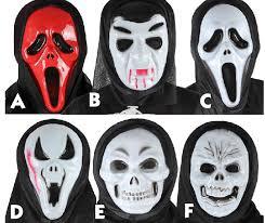 short term sacrifices scary ghost face scream mask halloween