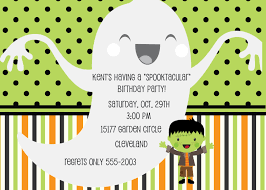 Halloween Birthday Ecards Spooky Halloween Invitation Wording