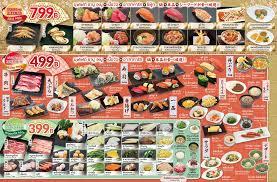 sato japanese cuisine ร านซาโต shabu buffet มาแล ววว sato อาหารญ ป น ซาโต