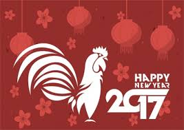 happy new year backdrop 2017 new year backdrop traditional style design vectors