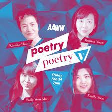 asian american writers u0027 workshop poetry poetry v