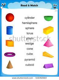 worksheet match 3d shape images their stock vector 516392683