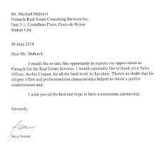 commendation letter from jerry ocenar