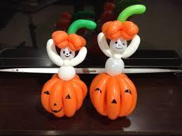 造型氣球 萬聖節 南瓜 阿飄 halloween pumpkin ghost balloon twisting