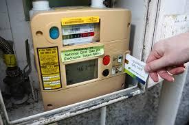 prepaid gas card prepaid gas meter click ittefaq