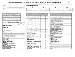 kindergarten progress report template report card template 33 free word excel documents download kindergarten report card