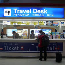 travel desk images Travel desk traveldesk_kix twitter jpg