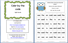 sight words color by code freebie u003c can u0027t find