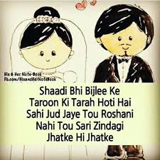 wedding quotes in urdu 247 best quotes images on thoughts urdu poetry and