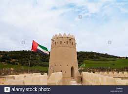 Colors Of Uae Flag Abu Dhabi Uae Flag Stock Photos U0026 Abu Dhabi Uae Flag Stock Images