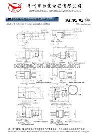 bailu 12v air compressor adjustable pressure switch buy 12v air